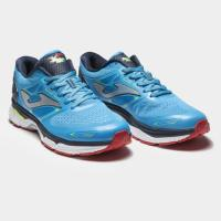 Zapatillas Hispalis Running 2000 Joma